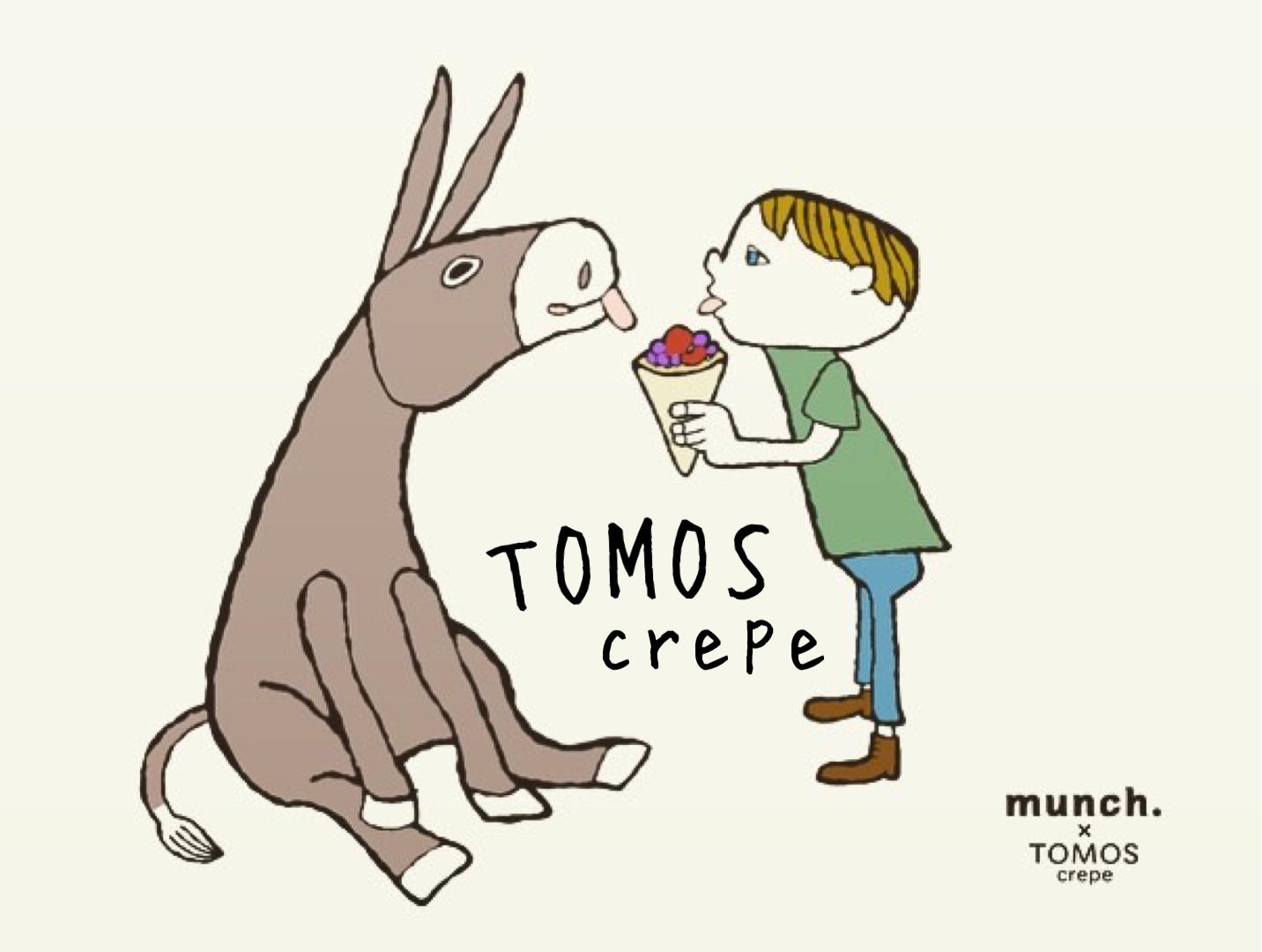 TOMOScrepe